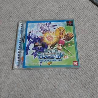 プレイステーション(PlayStation)のPSソフト ポケットデジモンワールド(家庭用ゲームソフト)