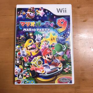【kei-dai様専用】マリオパーティ9 Wii(家庭用ゲームソフト)