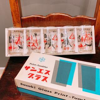 トウヨウササキガラス(東洋佐々木ガラス)の昭和 可愛い レトロ グラス (グラス/カップ)