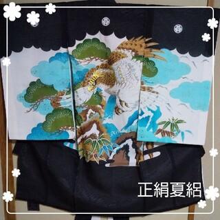 未使用正絹*夏の絽刺繍男の子お宮参りお初着物(お宮参り用品)