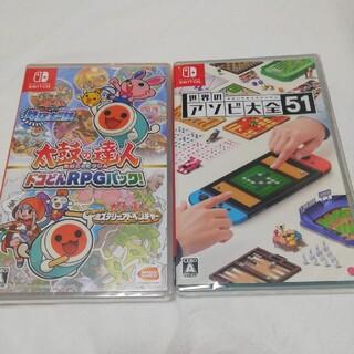 ニンテンドースイッチ(Nintendo Switch)の太鼓の達人 ドコどんRPGパック! 世界のアソビ大全(家庭用ゲームソフト)