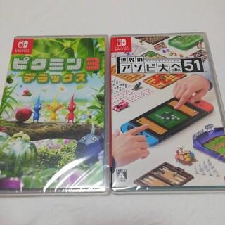 ニンテンドースイッチ(Nintendo Switch)のピクミン3 デラックス 世界のアソビ大全(家庭用ゲームソフト)