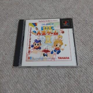 プレイステーション(PlayStation)のPSソフト DX人生ゲームⅡ(家庭用ゲームソフト)