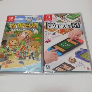 ニンテンドースイッチ(Nintendo Switch)の牧場物語 オリーブタウンと希望の大地 世界のアソビ大全(家庭用ゲームソフト)