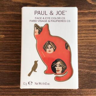 ポールアンドジョー(PAUL & JOE)のポール&ジョー フェイス&アイ カラー CS 077(フェイスカラー)