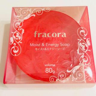 フラコラ(フラコラ)のフラコラ モイスト&エナジーソープ 美容石けん(洗顔料)