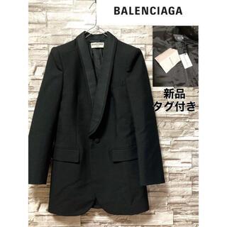 Balenciaga - バレンシアガ BALENCIAGA ジャケット ショールカラー ウール ブラック