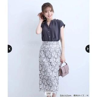 Apuweiser-riche - 2021SS 【新品未使用タグ付き】配色大花レースタイトスカート