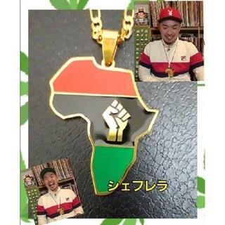 拙者が出品者☆ アフリカデザインネックレス ラスタカラー ジャマイカ(ネックレス)