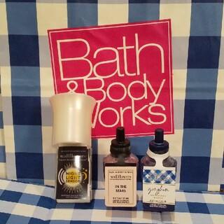 バスアンドボディーワークス(Bath & Body Works)のtabo様専用(アロマオイル)