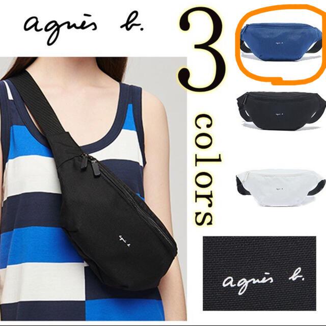 agnes b.(アニエスベー)のアニエスベー ショルダーバッグ/ウエストポーチ/ボディバッグ レディースのバッグ(ボディバッグ/ウエストポーチ)の商品写真