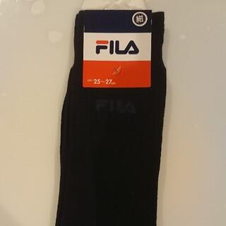 フィラ(FILA)のFILA ビジネスソックス 3足組(ソックス)