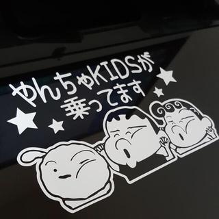 クレヨンしんちゃん ひまわり しろ キッズインカー ベイビー ステッカー シール(外出用品)