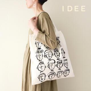 イデー(IDEE)のIDEE オリジナルマルシェバッグ    Workers(トートバッグ)