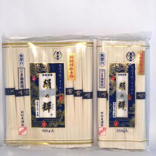 野村屋 絹の輝 島原手延素麺 セット 50g×15束(麺類)