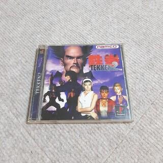 プレイステーション(PlayStation)のPSソフト 鉄拳2(家庭用ゲームソフト)