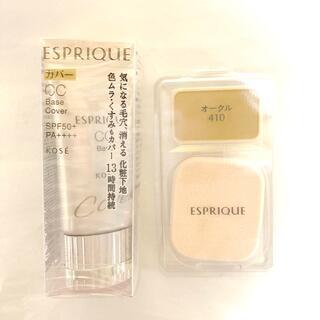 コーセー(KOSE)のエスプリーク CC ベース カバー シンクロフィットパクトOC410(0.7g)(化粧下地)