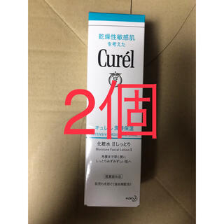 Curel - キュレル 化粧水 II (しっとり) 150ml 2本セット curel