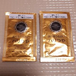 アクアレーベル(AQUALABEL)のアクアレーベル バウンシング ローションⅡ 化粧水 サンプル(化粧水/ローション)