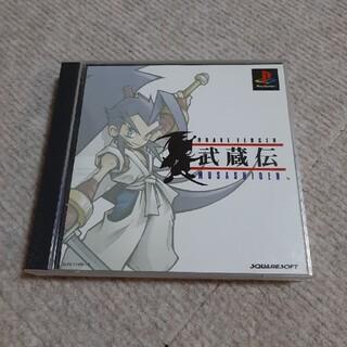 プレイステーション(PlayStation)のPSソフト 武蔵伝(家庭用ゲームソフト)