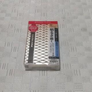イセハン(伊勢半)のキスミー フェルム カバーして明るい肌 パウダーファンデ 02(11g)(ファンデーション)