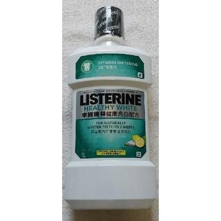 リステリン(LISTERINE)の【2本 】リステリン ヘルシーホワイト フッ素含有 海外製(口臭防止/エチケット用品)