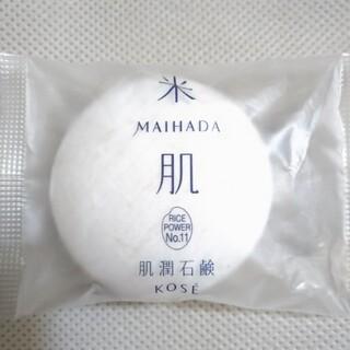 コーセー(KOSE)の未使用 米肌 肌潤石鹸  コーセー(洗顔料)
