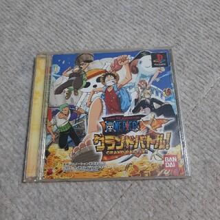 プレイステーション(PlayStation)のPSソフト ONE PIECEグランドバトル(家庭用ゲームソフト)