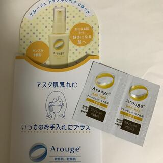 Arouge - アルージェ サンプル