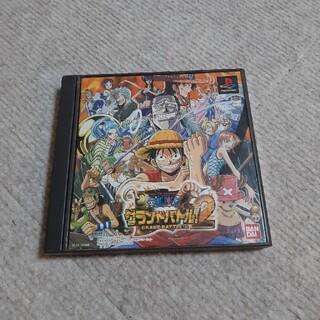 プレイステーション(PlayStation)のPSソフト ONE PIECEグランドバトル2(家庭用ゲームソフト)