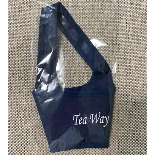 tea  way ドリンクカップホルダー(キッチン小物)