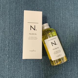 ナプラ(NAPUR)のナプラ N. ポリッシュオイル 150ml (オイル/美容液)