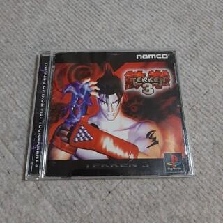 プレイステーション(PlayStation)のPSソフト 鉄拳3(家庭用ゲームソフト)