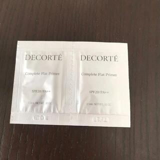 COSME DECORTE - コスメデコルテ コンプリートフラットプライマー