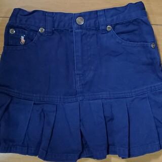 ラルフローレン(Ralph Lauren)のラルフローレン スカート 110(スカート)