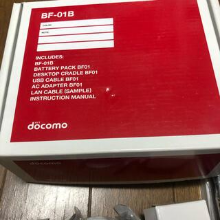 docomo BF-01B 未使用品(その他)
