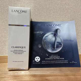 ランコム(LANCOME)のおまけ付⭐︎ランコム クラリフィック デュアル エッセンス ローション150ml(化粧水/ローション)