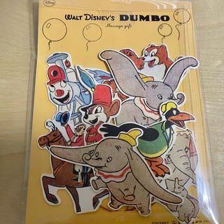 ディズニー(Disney)のダンボ メッセージカード 針金付き(カード/レター/ラッピング)