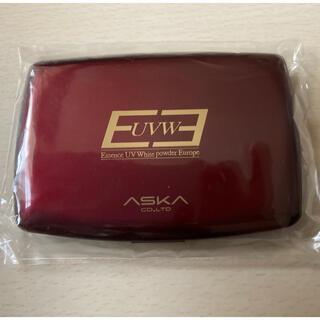 アスカコーポレーション(ASKA)のアスカコーポレーション EEUVパウダーケース(フェイスパウダー)