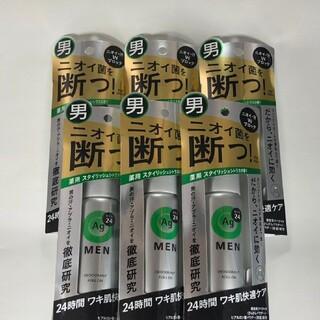 シセイドウ(SHISEIDO (資生堂))のエージーデオ24 メンズデオドラントロールオン(スタイリッシュシトラス)(制汗/デオドラント剤)