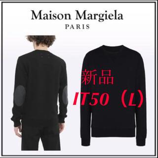 マルタンマルジェラ(Maison Martin Margiela)の新品【 Maison Margiela 】マルジェラ スウェット(IT50)(Tシャツ/カットソー(七分/長袖))