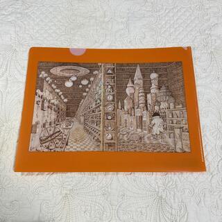 ハクセンシャ(白泉社)のミヒャエル•エンデ「モモ」 クリアファイル(アート/エンタメ/ホビー)
