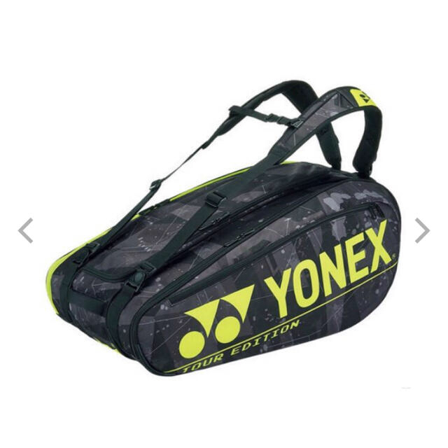 YONEX(ヨネックス)の テニス バドミントン ラケットバッグ 9本用  BAG2002N ヨネックス スポーツ/アウトドアのテニス(バッグ)の商品写真