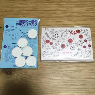 シセイドウ(SHISEIDO (資生堂))の資生堂  あぶらとり紙 & シートマスク(パック/フェイスマスク)