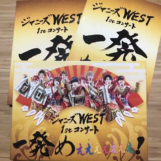 ジャニーズWEST - ジャニーズWEST DVD 1st コンサート 一発めぇぇぇぇぇぇぇ! 初回仕様
