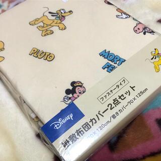 Disney - レトロミッキー  掛敷布団カバー セット ファスナー ディズニー ミニー