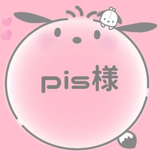pis様(DVDプレーヤー)
