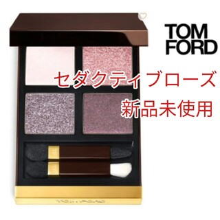 TOM FORD - 【新品未使用】TOM FORDトムフォードセダクティブローズアイシャドウ