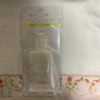 ELIXIR - 資生堂 エリクシール ルフレ バランシング おしろいミルク 35g 朝用乳液
