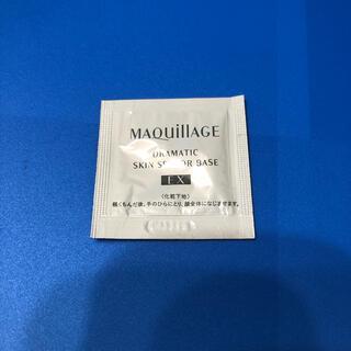 マキアージュ(MAQuillAGE)のマキアージュ スキンスペンサーベース(ブースター/導入液)